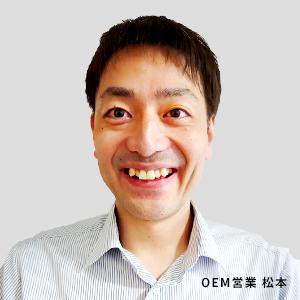 大阪営業グループ 松本